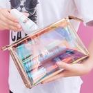 洗漱包 網紅炫彩大容量便攜旅行防水鐳射PVC透明洗漱包化妝品收納袋