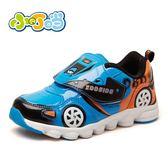 兒童運動鞋髮光男童運動鞋春秋款閃燈個性汽車跑步鞋        SQ7864『寶貝兒童裝』