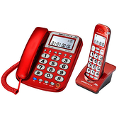 SANLUX 三洋 聽筒增音報號無線子母電話DCT-8917(紅)