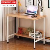 電腦桌 台式家用桌子 簡約辦公桌 簡易書桌 寫字電腦桌 筆電桌BLNZ 免運