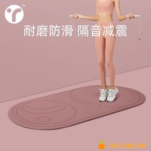 減震隔音防滑家用墊健身跳操靜音跳繩毯瑜伽墊【小橘子】