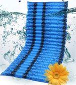 冰墊水床墊水墊單人學生宿舍降溫神器夏天注水床上水枕頭冰涼坐墊 潮流前線