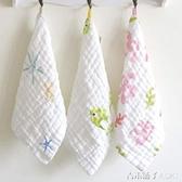 純棉紗布毛巾嬰兒洗臉巾寶寶口水巾新生兒洗澡兒童小方巾浴巾手帕「青木鋪子」