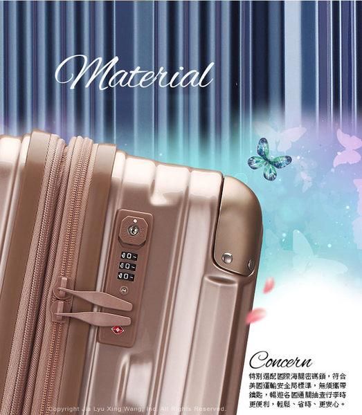 Travelhouse 蝶戀幻影PC可加大鏡面 登機箱/行李箱- 20吋 (香檳金)