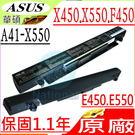 ASUS 電池(原廠)-華碩 X450V...