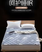 床墊 床墊1.8m1.5床1.2米單雙人薄褥子墊被學生宿舍折疊防滑榻榻米床褥  提拉米蘇