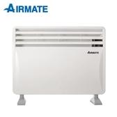 【台中平價鋪】全新AIRMATE艾美特 居浴兩用對流式電暖器 HC51337G