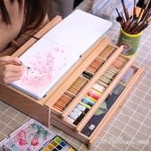 櫸木抽屜木質畫架畫盒桌面油畫箱素描彩鉛收納盒支架式素描寫生畫板 艾莎嚴選YYJ