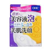 日本DHC Q10晶妍皂 60g