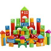 100粒木制彩色積木玩具早教女孩嬰兒童益智寶寶大塊木質2-3-6周歲·樂享生活館