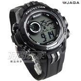 JAGA 捷卡 休閒多功能 超大液晶運動 電子錶 軍錶 冷光照明 男錶 學生錶 M1167-A(黑)