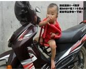 彎梁摩托車前置兒童座椅寶寶座椅坤式摩托車前置安全座椅小孩椅子