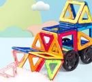 磁力片積木兒童純磁鐵