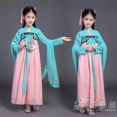 兒童漢服女小孩改良中國風貴妃公主演出服寶寶古裝仙女古典舞服裝  小時光生活館