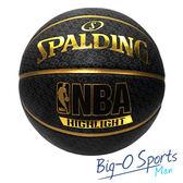 SPALDING 斯伯丁 NBA HIGHLIGHT (7)  戶外籃球 73-901 Big-O Sports