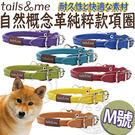 【zoo寵物商城】Tail&me尾巴與我...