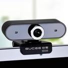 谷客HD98高清電腦攝像頭帶麥克風話筒台式免驅筆記本家用USB視頻 一米陽光