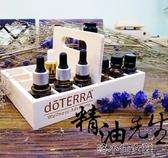 doterra多特瑞精油收納盒木質手提籃木格子展示架精油木盒 洛小仙女鞋