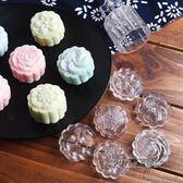 法焙客水晶圓形冰皮月餅模6花片