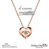 PERKINS 伯金仕 Heart Rock炫動系列 18K玫瑰金鑽石項鍊