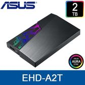 【免運費-限量福利品】ASUS 華碩 FX HDD 2TB USB3.1 ROG 2.5吋 行動硬碟 EHD-A2T 2T