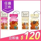 【任3件$120】法柏 Bova 夏日香氛卡(15g) 款式可選【小三美日】香氛片/吊飾