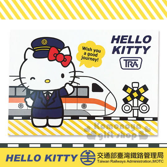 〔小禮堂〕Hello Kitty x 台鐵 明信片《白.站長.火車.太魯閣》新太魯閣號限定 4719585-00361