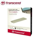 Transcend創見 M.2 SSD外接盒套件 TS-CM80S