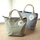 手提布包女 韓版簡約帆布包 可愛雛菊帆布條紋飯盒包 小媽咪包