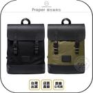 《飛翔無線3C》GASTON LUGA Praper 個性後背包◉公司貨◉都會時尚包◉雙肩旅遊包◉精品出遊包