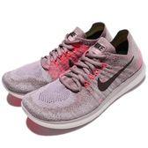 Nike 慢跑鞋 Wmns Free RN Flyknit 2017 灰 粉紅 運動鞋 女鞋 【PUMP306】 880844-200