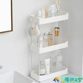 洗漱臺置物架衛生間浴室臺面廁所落地洗臉池墻角神器洗手間收納柜【海闊天空】