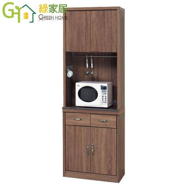 【綠家居】亞曼多 工業風2.7尺黑岩石面餐櫃/收納櫃組合(上+下座)