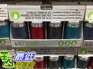 [COSCO代購] C1050193 REDUCE SS TUMBLER 4PC SET 不鏽鋼杯四件組 單個容量12OZ/350毫升