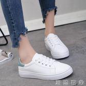 板鞋春季新款小白鞋平底女鞋  潮流衣舍