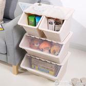 收納箱塑料翻蓋寶寶裝玩具整理箱前開式斜口兒童儲物箱側開收納筐QM   橙子精品
