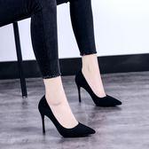 韓版黑色春季秋季新款尖頭鞋細跟性感尖頭超高跟鞋百搭單鞋潮 依夏嚴選