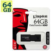 Kingston 64GB 64G 金士頓【DT100G3】Data Traveler 100 G3 DT100G3/64GB USB 3.0 原廠保固 隨身碟