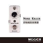 【非凡樂器】MOOER Noise Killer抑制雜訊效果器/贈導線/公司貨