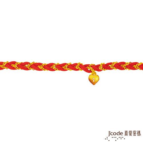 J'code真愛密碼 編織愛情 黃金編織手鍊-紅