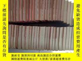 二手書博民逛書店梁羽生小說全集全54冊罕見品佳Y255842