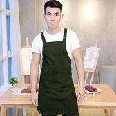 圍裙 圍裙訂製logo韓版時尚棉質廚房奶茶咖啡店美甲防水成人工作服 9色可選
