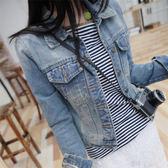 牛仔外套女春季新款長袖短款上衣 2018韓版修身BF夾克港風牛仔衣『小淇嚴選』