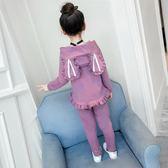 女童秋裝套裝兒童中大童長袖衛衣女孩洋氣兩件套第七公社