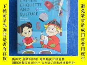 二手書博民逛書店CHINESE罕見ETIQUETTE AND CULTURE 中國禮儀文化Y23809 CHINESE QUI