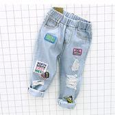 刷破貼布長褲 牛仔褲 橘魔法 Baby magic 現貨 兒童 童裝 女童 男童