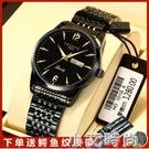 日歷新概念手錶男士機械表全自動霸氣防水夜光國產 小艾新品