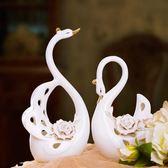 歐式結婚創意情侶天鵝擺件