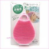 asdfkitty可愛家☆TOWA粉紅色矽膠洗澡刷/沐浴刷/起泡器-日本正版商品