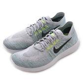 Nike 耐吉 NIKE FREE RN FLYKNIT 2017  休閒運動鞋 880843014 男 舒適 運動 休閒 新款 流行 經典